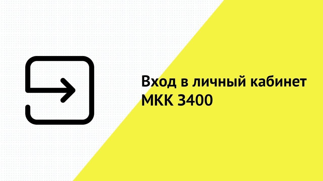 z400 займ личный кабинет