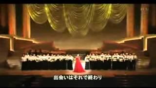 миллион алых роз на японском