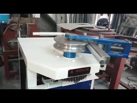 Pipe Bending Machine - Indian Machine Mart