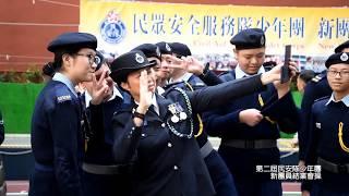 Publication Date: 2019-02-21 | Video Title: 第二屆民安隊少年團 - 新團員結業會操