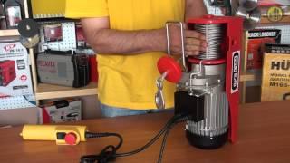 Электрический тельфер PRORAB LT 800 P(Видеоролик демонстрирующий электрический тельфер PRORAB LT 800 P. Для получения более подробной информации..., 2013-06-28T10:16:04.000Z)