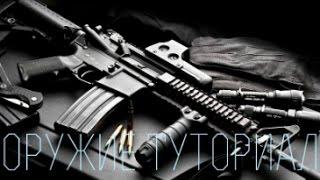 Game Maker 8.1 Урок[3] - Оружие!