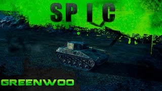 Spähpanzer SP I C. Штурмуем Карелию.