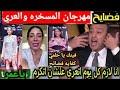 تعليق#عمر اديب علي بكاء#مني ذكي في مهرجان الجونه بعد اهانتها من احمد السقا وعدم تكريمها من واعتذار