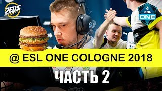 "ZEUS VLOG #31: [ENG SUBS] ""ТУРБОВЛОГ"" NAVI С КЁЛЬНА! ESL ONE COLOGNE 2018 - ЧАСТЬ 2"