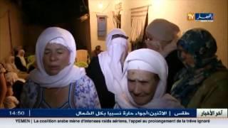 مقتل أفراد عائلة كاملة في حادث مرور في الشلف .. حزن وألم بين الأقارب