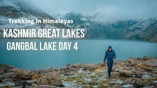 Trekking In Himalayas    Gangbal Lake    Kashmir Great Lakes       DAY 4   Sep 2018   Kashmir  