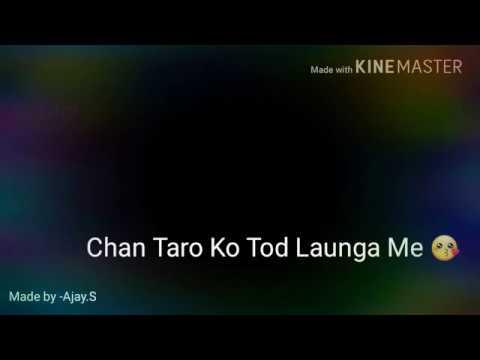 Meri dhadkano ko samjho tum bhi mujhse pyar karlo
