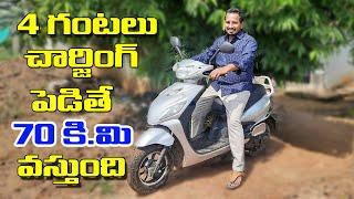 4 గంటలు ఛార్జింగ్ పెడితే 70 కి.మీ వస్తుంది | Electric bike PURE EV ETrance+ Review in telugu