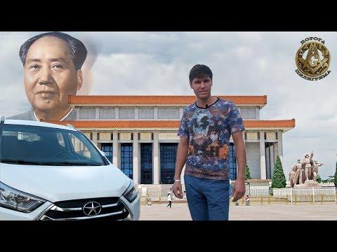 Обзор Jac S3, белого китайца из Казахстана /джак S3 2019