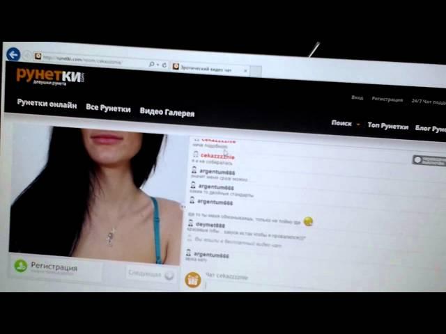 runetki.com видео с рунетками онлайн