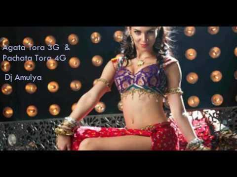 Agata Tora 3G & Pachata Tora 4G Odia Hot Item Dj Songs 2017