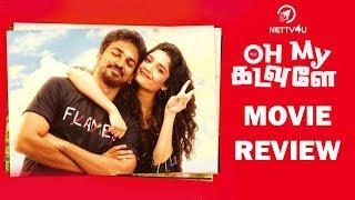 Oh My Kadavule Review | Ashok Selvan, Ritika Singh, Vani Bhojan | Ashwath Marimuthu | Leon James