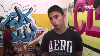 شبان غزة يعبرون عن ذواتهم بالهيب هوب