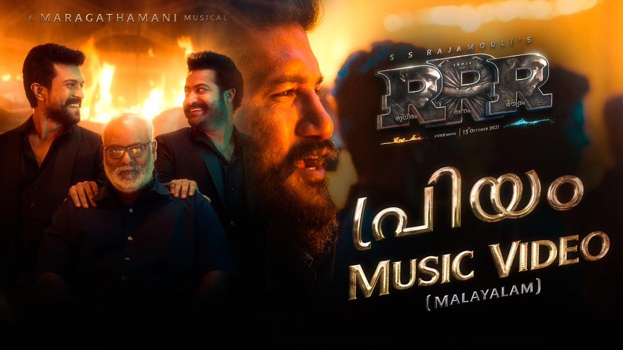 Priyam Music Video (Malayalam) - RRR - Vijay Yesudas, Maragathamani | NTR, Ram Charan | SS Rajamouli