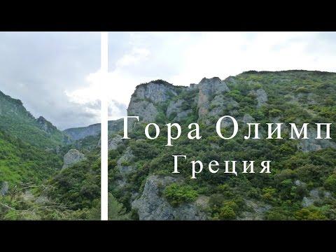 Видео Боги античности