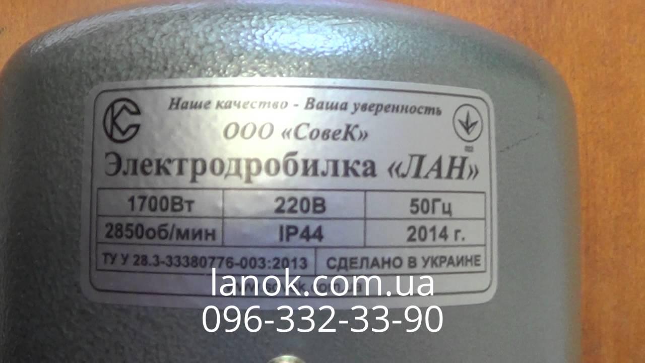Кормовой измельчитель витязь ки-2000 (крупорушка) купить в украине ➜ доступная цена в интернет-магазине техно-стиль. ☎+38 (097) 63-40-566.