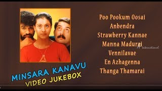 Minsara Kanavu Tamil Movie Songs | Video Jukebox | Prabhu Deva | Kajol | Arvind Swamy | AR Rahman