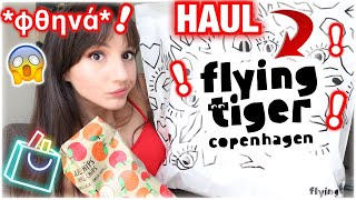 Flying Tiger Haul | Marianna Grfld