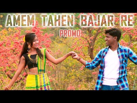 New Santali Video - 2019 | Amem Tahen Bajar Re (Promo)| Urmila & Ranjit | Tiriyo Music | HD