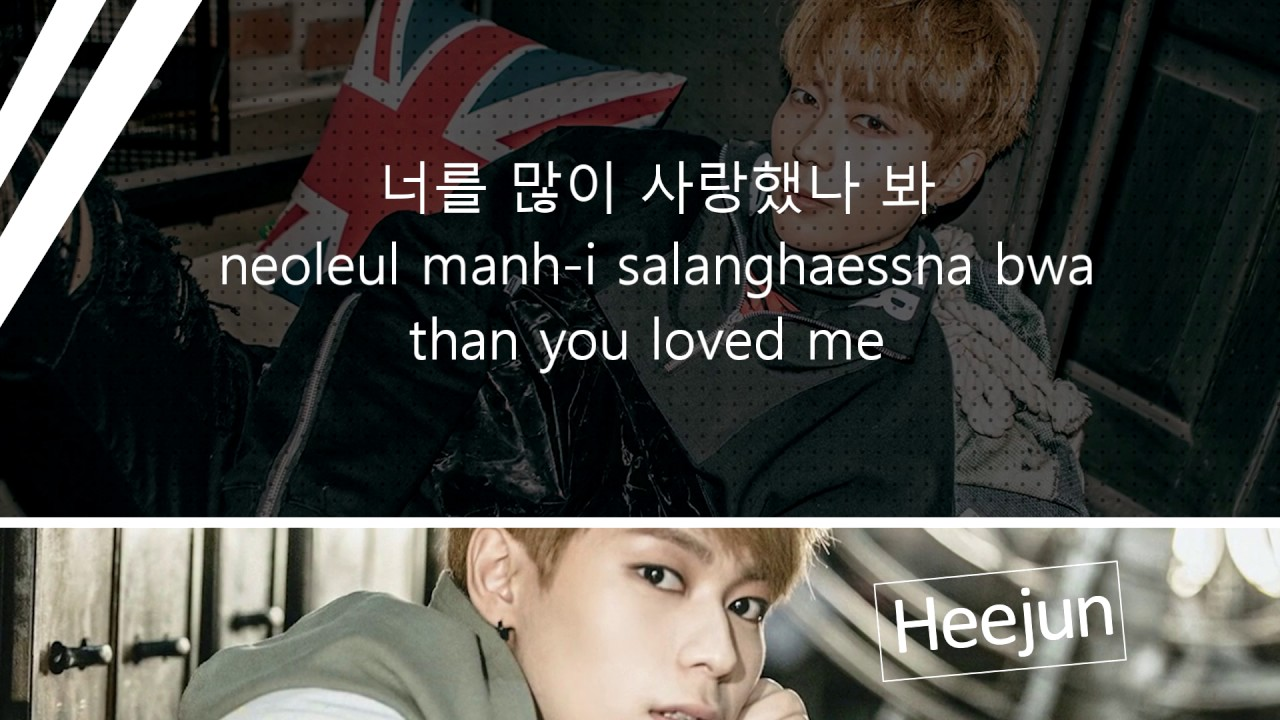 KNK (크나큰) – (웃어줄래) I Know [Color Coded Han|Rom|Eng Lyrics]