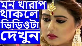 Mone Pore Koto Kotha ।Bangla supper sad video song 2018।vojo gobindo song ।Fair Bangla