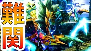 モンスターハンターダブルクロスやっていくぜぃ! モンハンダブルクロス(MHXX)は3/18発売! 今回は牙狼のイベクエ! ツイッターはこちら...