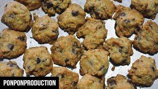 THE ULTIMATE CHOCOLATE CHIPS COOKIES - FAMOUS AMOS?????!!!  KUIH RAYA