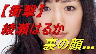 チャンネル登録お願いします!→http://qq3q.biz/sJ5G 美男美女のさわや...