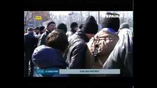 События канал Украина  19.03.2015(, 2015-03-19T18:50:52.000Z)