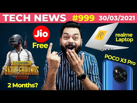 PUBG Coming In 2 Months?, realme Laptop Teased, Jio Free Recharge,POCO X3 Pro Launched,Mi EV-#TTN999