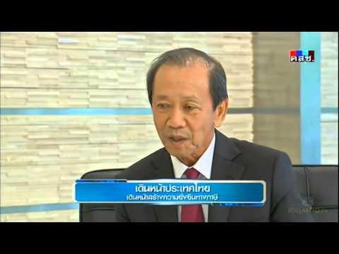 Ch.7 : เดินหน้าประเทศไทย : เดินหน้าสร้างความยั่งยืนทางภาษี 20/9/2557