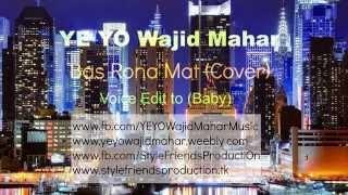 Bas Rona Mat (Cover) by YE YO Wajid Mahar | Baby Version | ShikKube