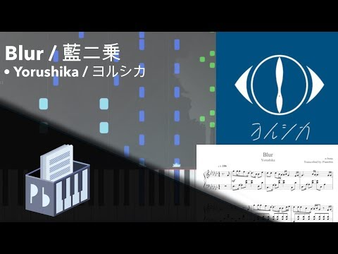 Blur/藍二乗 - Yorushika/ヨルシカ [Piano Tutorial + Sheets/楽譜] (Synthesia) // Pianobin