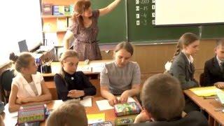 """Конкурс """"Лучший учитель начальных классов"""". Фрагмент урока. Математика 4 класс"""