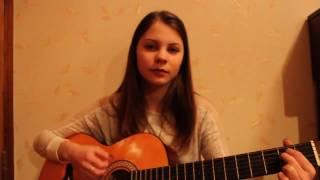Evgesha- Чайф Не со мной (Сover)