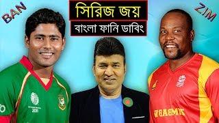 bangla funny video all