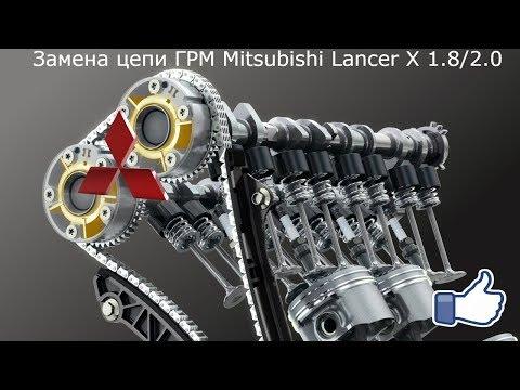 Замена цепи привода ГРМ и Цепи масленого насоса на Mitsubishi Lancer X