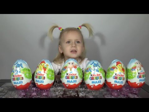 Киндер сюрприз Макси 2017  Обзор игрушек - распаковка сюрпризов Kinder Surprise Maxi Diana My Life