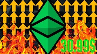 SHOULD YOU INVEST IN ETHEREUM CLASSIC (ETC) IN 2018