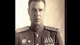Tribute to My Grandfather, Colonel Ivan Budnik