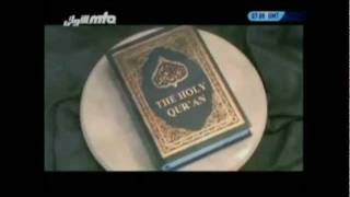 Introduction To The Holy Quran.