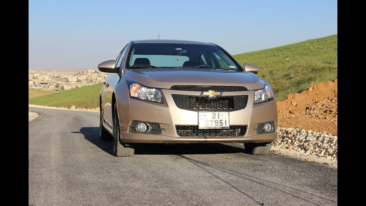Chevrolet Cruze 2012 تجربة شيفرولية كروز