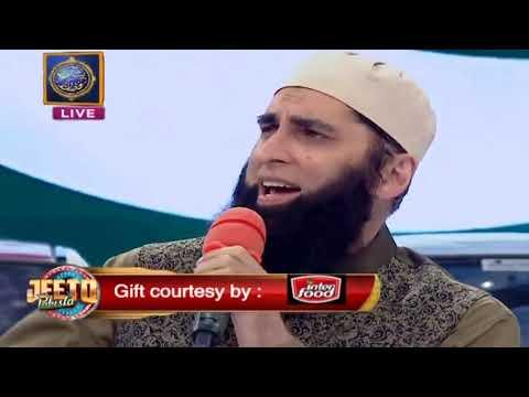 Junaid Jamshed ka 27 Ramzan (2016) me parha gaya DIL DIL PAKISTAN