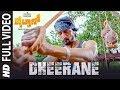Pailwaan Video Songs - Kannada | Dheerane Video Song | Kichcha Sudeepa | Suniel Shetty | Arjun Janya