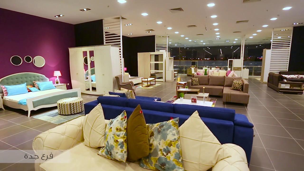 افضل 9 محلات اثاث مودرن في جدة للباحثين عن التميز والأناقة أهل السعودية