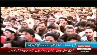 Imran Khan in kalam swat valley Pakistan sherin zada express news swat
