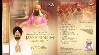 Maharaja Jassa Singh Ramgarhia | KS Bhamrah | Latest Punjabi Songs 2015