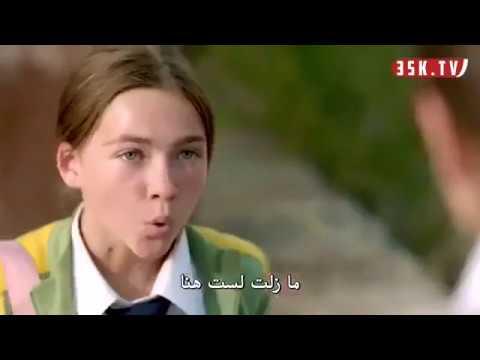 الفيلم التركي جائت عمتي - Halam Geldi مترجم للعربية