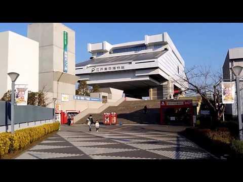 EDO TOKYO MUSEUM Ryogoku